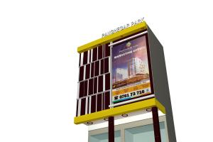 cover building, advertising di pekanbaru, cover building di pekanbaru