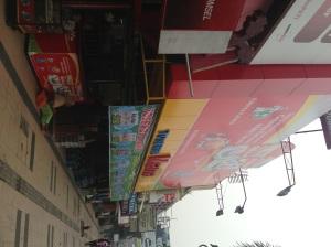 letter box pekanbaru