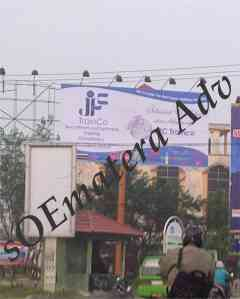 bilboard pekanabru, jasa billboard pekanbaru, sewa billboard di pekanbaru, Advertising di pekanbaru