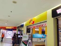 Oke Shop