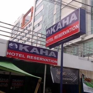 Panako Pekanbaru, Buat Panako di pekanbaru sumatera, Advertising Panako Pekanbaru, Panako Palembang, Panako Medan
