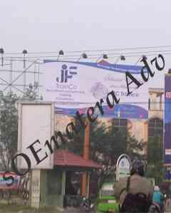 Billboard di Kota Pekanbaru, billboard di sumatera, bilboard di padang, sewa billboard di sumatera, sewa billboard di medan, sewa billboard di padang