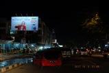 Appeton Menggunakan Media Billboard di Pekanbaru untuk Mengenalkan dan Memaksimalkan Brand Awarnes